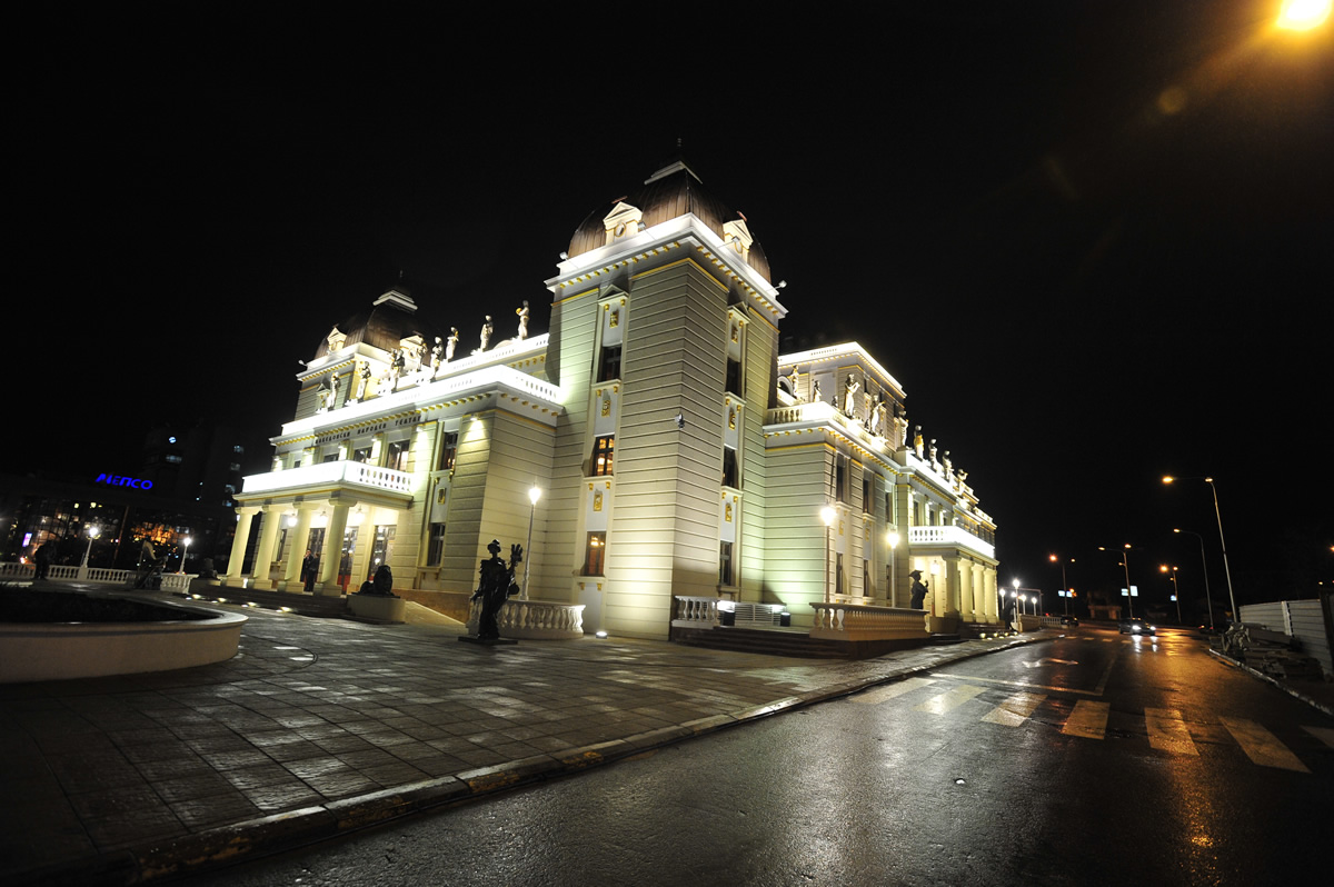 Macedonian National Theatre